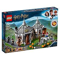 LEGO 75947 Гарри Поттер Хижина Хагрида