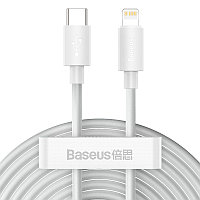 Baseus Simple Wisdom Data Cable Kit Type-C to iP PD 20W  1.5m White TZCATLZJ-02