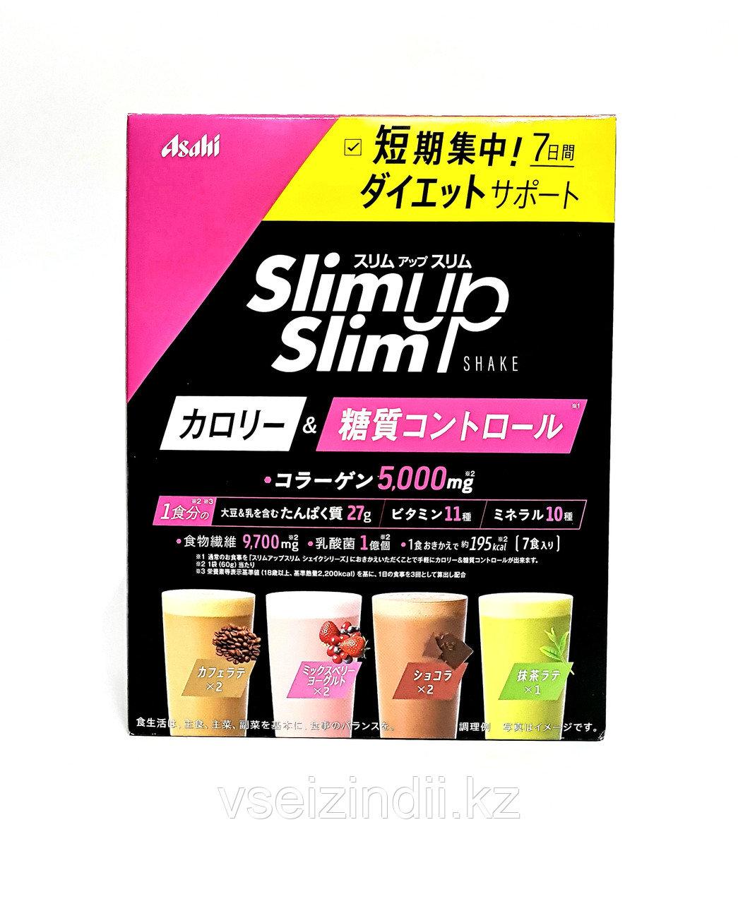 """Набор диетических коктелей """"Слим ап слим"""" Asahi, 7 шт"""