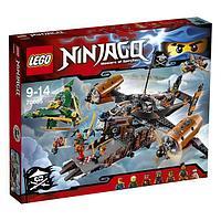 LEGO Игрушка LEGO Ниндзяго Цитадель несчастий -