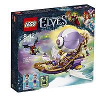 LEGO Игрушка LEGO Эльфы Погоня за амулетом -