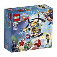 LEGO Игрушка LEGO Супергёрлз Вертолёт Бамблби™ -