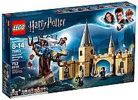 LEGO 75953 Гремучая ива Harry Potter, фото 1