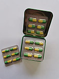 Lipotrim(Липотрим), фото 3