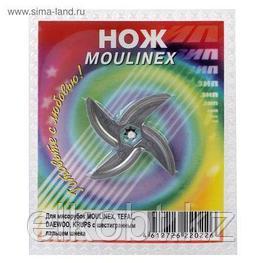 Нож для мясорубок Moulinex, Tefal, Krups, Daewoo