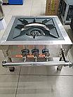 Плита газовая 1-конфорочная, 3 крана (ZH-3), фото 2