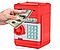 Детская копилка сейф электронная с кодовым замком и купюр приемником (Много цветов ярких розовый красный), фото 4
