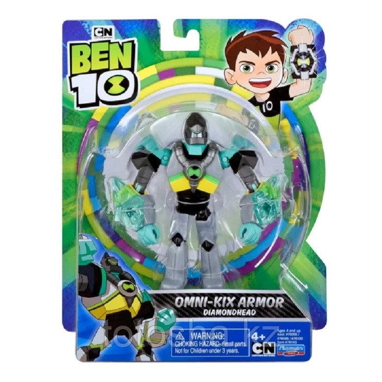 """Ben 10 """"Бронированный Алмаз"""" фигурка 12.5 см, 76145"""