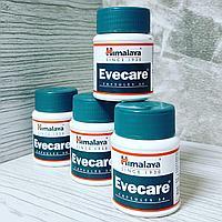 Ивкер (EVECARE Himalaya) - для женского здоровья, бесплодие, 30 таб