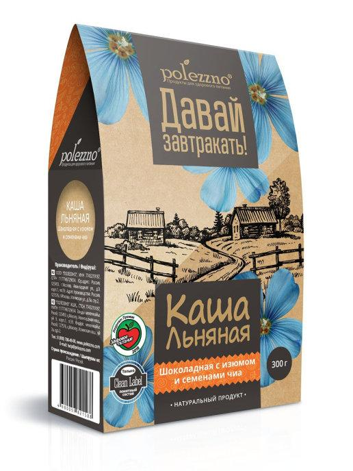 Каша Льняная шоколадная с изюмом и семенами чиа