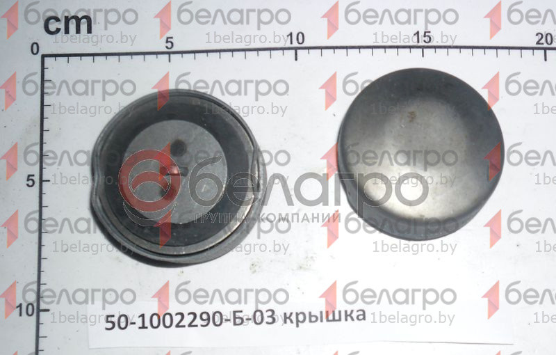 50-1002290-б-03 Крышка маслозаливной горловины ЗИЛ, ММЗ