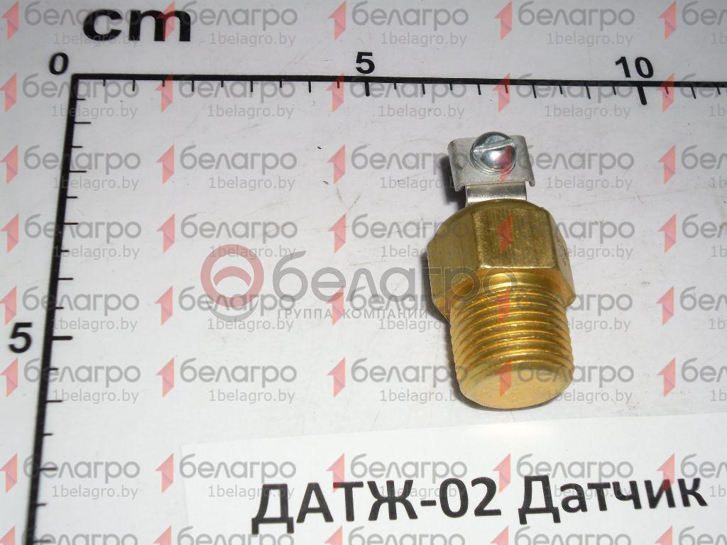 ДАТЖ-02 Датчик температуры МТЗ аварийный жидкости (винт), Беларусь
