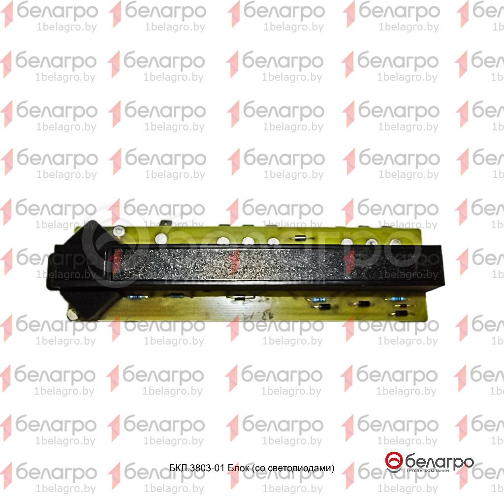 ТАИС 4678450017 (БКЛ 3808-01) Блок контрольных лам (со светодиодами)