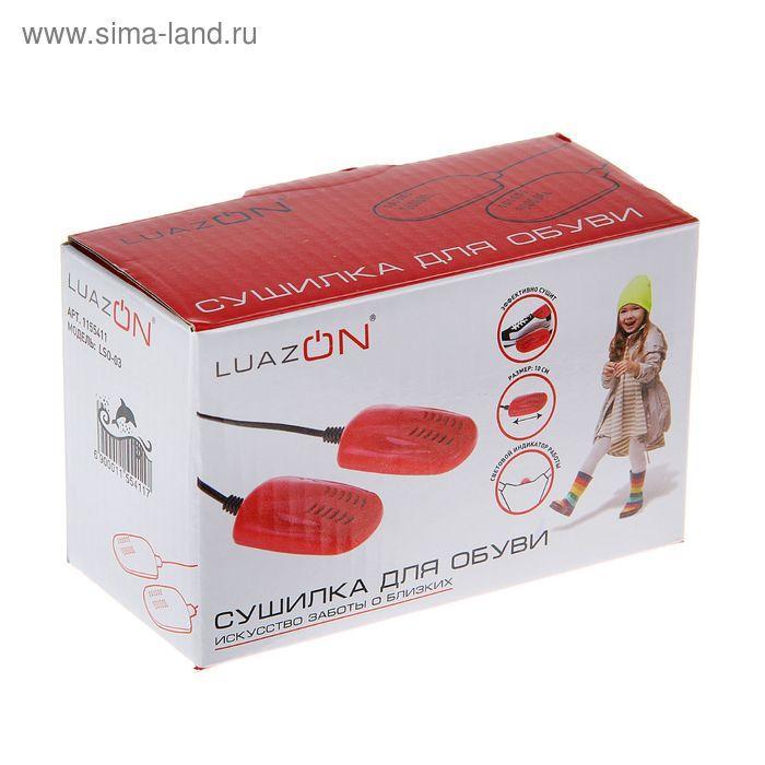 Сушилка для обуви LuazON LSO-03, 10 см, детская, 12 Вт, индикатор, красная - фото 5
