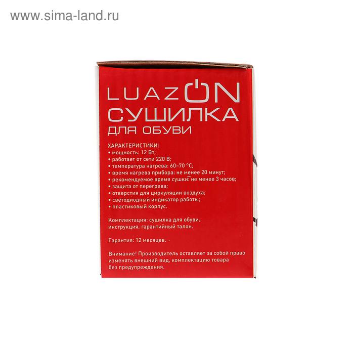 Сушилка для обуви LuazON LSO-03, 10 см, детская, 12 Вт, индикатор, красная - фото 8