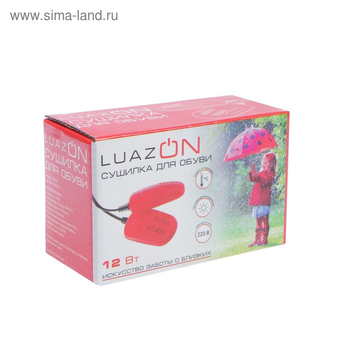 Сушилка для обуви LuazON LSO-03, 10 см, детская, 12 Вт, индикатор, красная - фото 9