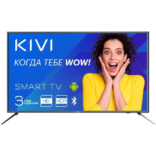 Телевизор Kivi 50U600GR Smart 4K UHD