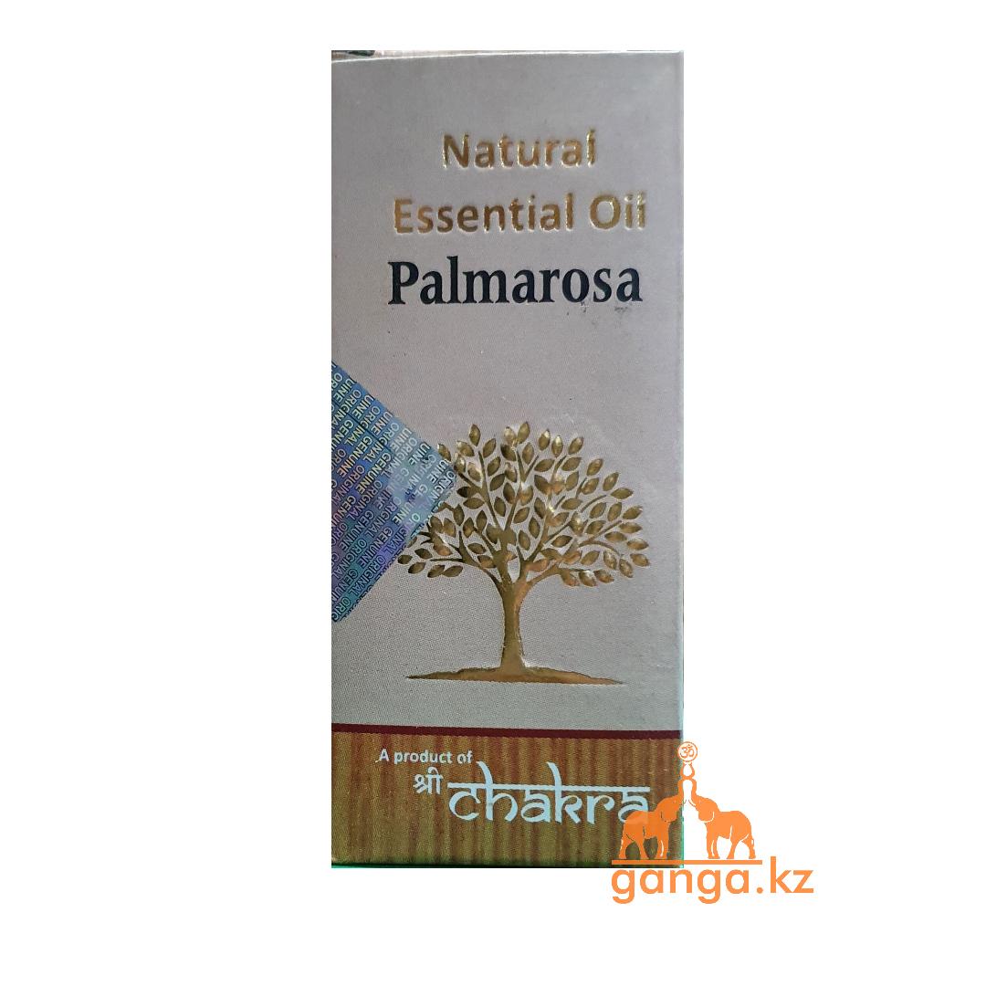 Натуральное эфирное масло Пальмарозы (Natural Essential Oil Palmarosa CHAKRA), 10 мл