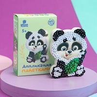 Аппликация пайетками 'Веселая панда'