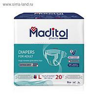 Подгузники для взрослых MADITOL размер L обхват 100-150 см , 20шт