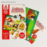 Игра на липучках «Изучаем мир домашних животных», методика Домана