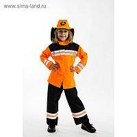 Карнавальный костюм «Пожарный», брюки, куртка, головной убор, рост 110 см