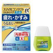 Глазные капли для контактных линз c витаминами, свежесть 5