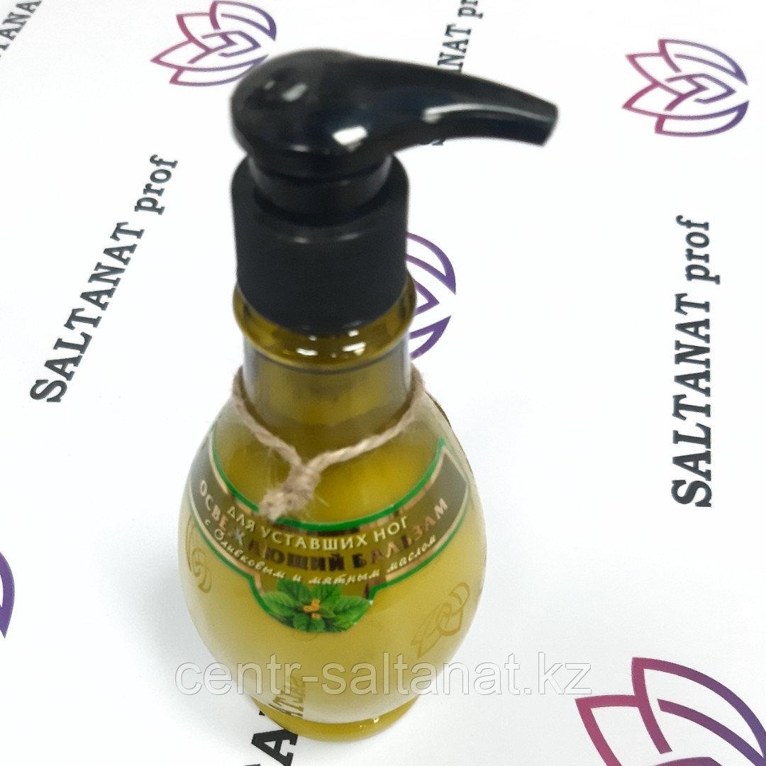 Освежающий бальзам для ног с оливковым и мятным маслом 275 мл