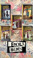 Спрингер Н.: Энола Холмс и загадка розового веера