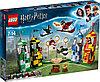 LEGO 75956 Harry Potter Матч по квиддичу