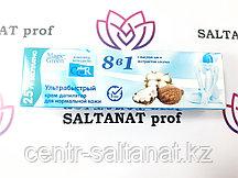 Ультрабыстрый крем депилятор для нормальной кожи 8 в 1 с маслом ши