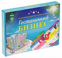 Настольная игра «Гостиничный бизнес»