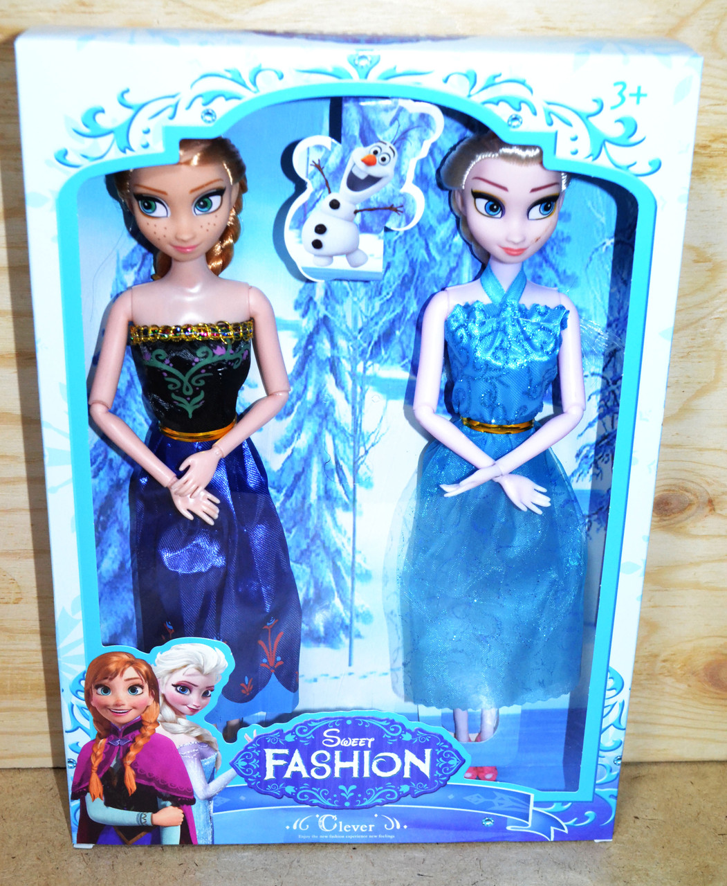 Упаковка помята!!! YX013 Кукла Sweet Fashion 2 в 1 Холодное сердце 33*23см