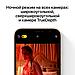 IPhone 12 Pro Max 128GB Silver, фото 5