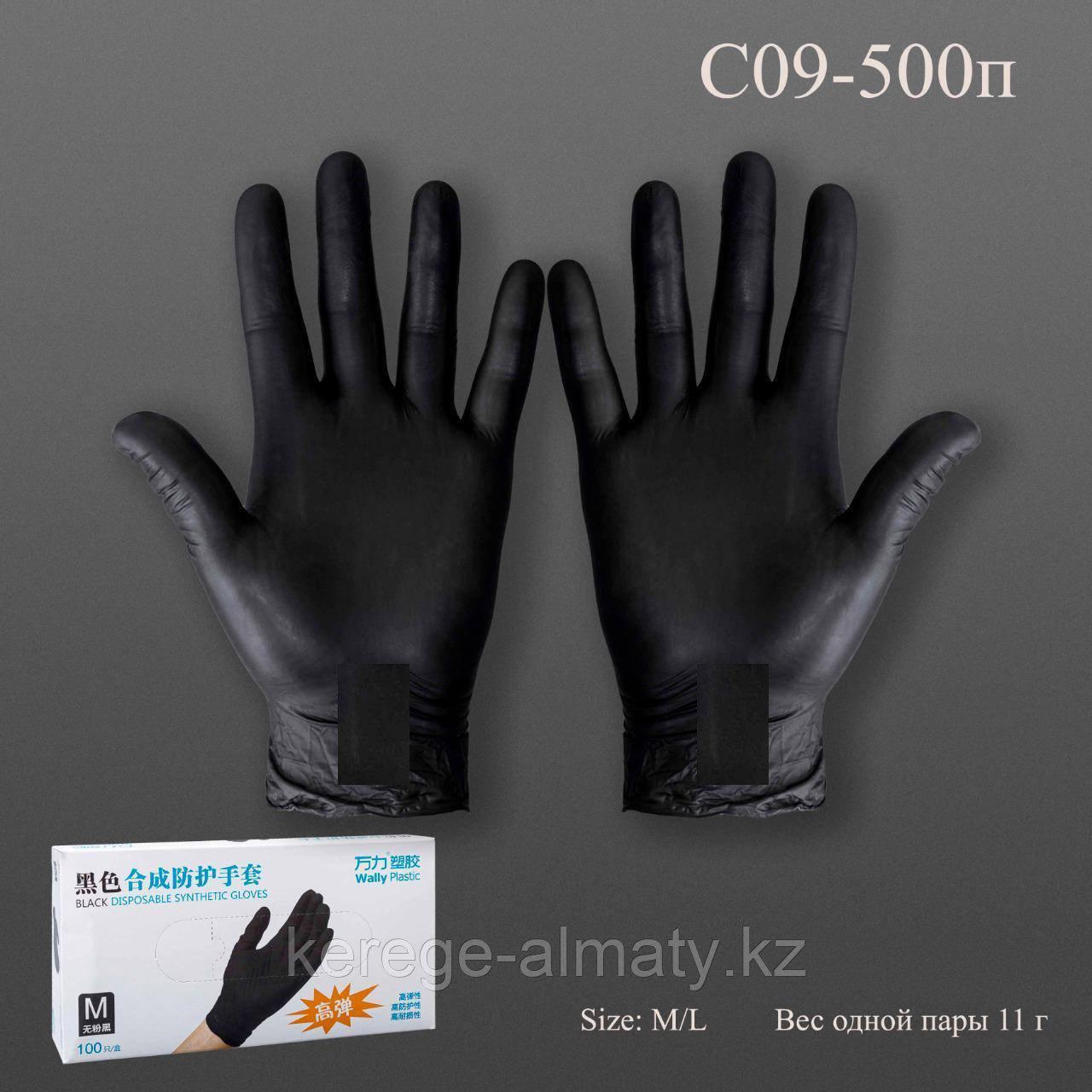 Перчатки нитриловые - фото 2