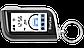 Автосигнализация StarLine A93 ECO, фото 2