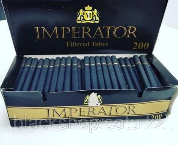 Сигареты с кыст аль хинди купить купить жевательная резинка сигареты