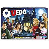 Клуэдо. Cluedo. Настольная игра. Хасбро