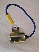 Конденсатор системы зажигания