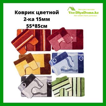 Коврик цветной 2-ка 55*85см (набор), фото 2