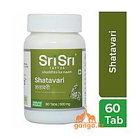 Шатавари (Shatavari SRI SRI), 60 таб. Женское здоровье