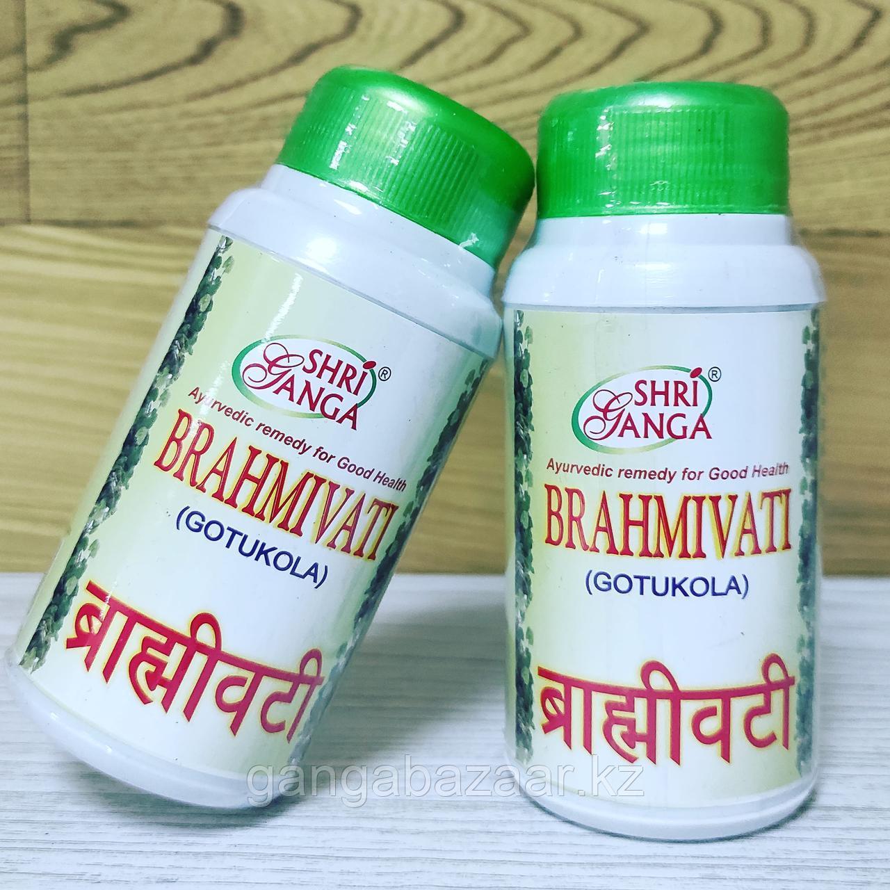 Брахми вати или Брами вати (Brahmi vati Gotukola Shri Ganga) - для головного мозга, нервной системы,