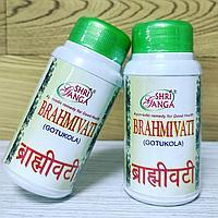 Брахми вати (Brahmi vati Gotukola Shri Ganga) - для мозга и памяти, нервной системы, 200 таб