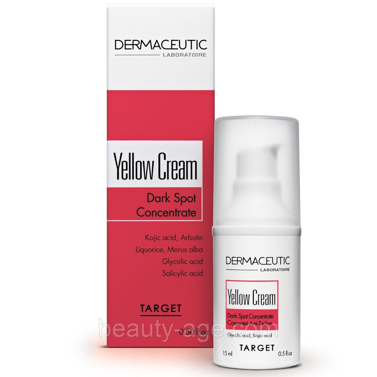 YELLOW CREAM - Ночной депигментирующий крем