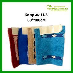 Коврик LI-3 60*100 см
