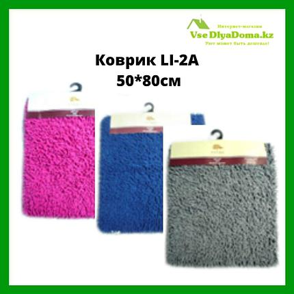 Коврик лапша LI-2А 50*80 см, фото 2
