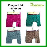 Коврик лапша LI-4 60*60 см