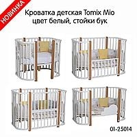 Кроватка Детская Tomix Mio, белый/бук