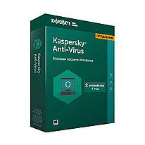 Антивирус  Kaspersky Lab  Kaspersky Anti-Virus 2021 Box Продление (5056244903763)  2 пользователя  12 мес.