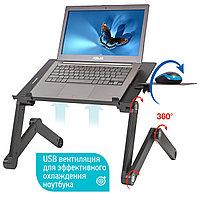 WonderWorker EINSTEIN Стол для ноутбука c подставкой для мыши и USB входом 80173